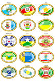 Flags of the Brazilian states and cities Stock Photo