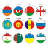 Flags of CIS Royalty Free Stock Images