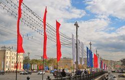 Flags in colors of Russian state flag. Moscow City Day celebration. MOSCOW - SEPTEMBER 06, 2014: Flags in colors of Russian state flag - white, blue and red. The stock photography
