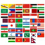 Flags of the countries of Asia Stock Photos