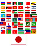Flags of the countries of Asia Stock Image