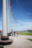 Flags of the countries-participants of Winter Olympic Games Royalty Free Stock Image