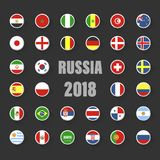 Flags of the countries participating in the FIFA World Cup 2018.  Stock Photos