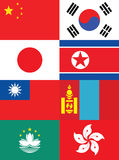 Flags of east  Asia Royalty Free Stock Photos