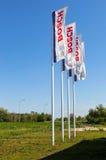 Flags with emblem Bosch against the blue sky Stock Photos