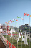 Flags of festival White Nights Royalty Free Stock Photo