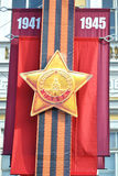Flags in honor of Victory Day Royalty Free Stock Images
