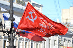 Flags in honor of Victory Day. Stock Photo