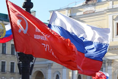 Flags in honor of Victory Day. Stock Images
