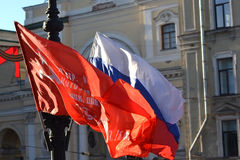Flags in honor of Victory Day. Stock Image