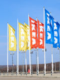 Flags IKEA Samara Store. Stock Photography