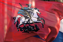 Flags of Moscow and Russia Stock Image