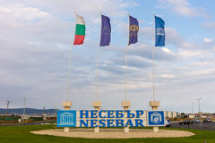 Flags Nessebar in Bulgaria Stock Photography