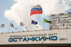 Flags on Ostankino Technical Center Stock Image