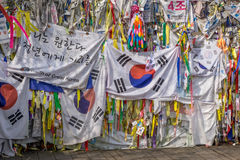 Flags of peace at the Korean DMZ royalty free stock photography