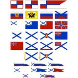 Flags and pennants of the Russian Navy  Royalty Free Stock Images