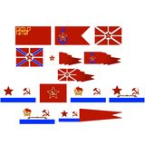Flags and pennants of the Soviet Navy Royalty Free Stock Photos