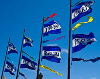 The Flags of Pier 39 Stock Image