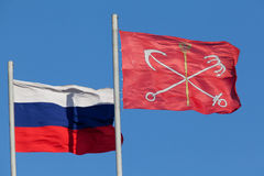 Flags of Russia and St. Petersburg Stock Image