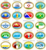 Flags of the Russian cities (Far Eastern Federal District) Stock Photography