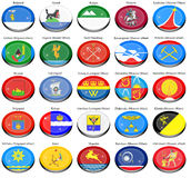 Flags of the Russian cities Stock Images