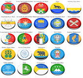 Flags of the Russian cities Stock Photo
