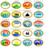 Flags of the Russian cities (Ural Federal District). Set of icons. Flags of the Russian cities (Ural Federal District Royalty Free Stock Images