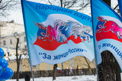 Flags of Russian party To Defend Russian Woman Stock Photos