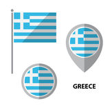 Flags set-21 Stock Image