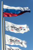 Flags at Sochi autodrom. Sochi, Russia -10 November 2014 : Formula One, Russian Grand Prix,  Sochi autodrom , 16 stage Royalty Free Stock Photo