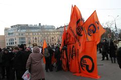 Flags of the Solidarity movement was collected after the march. Moscow, Russia. March in support of political prisoners. Flags of the Solidarity movement was Stock Image