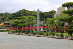 Flags at taipei martyrs' shrine Stock Image