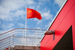 Flags of the USSR and Soviet republics Royalty Free Stock Photography