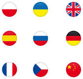 Flags. Vector color flags in word Royalty Free Stock Photo