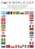 Rectangular flags of 2018 World Cup countries Stock Photos
