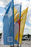 Flags of World Youth Day 2016 in the Centre of Pope John Paul II in Lagiewniki. Cracow. Poland Royalty Free Stock Photos
