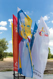 Flags of World Youth Day 2016 in the Centre of Pope John Paul II in Lagiewniki. Cracow. Poland Royalty Free Stock Images