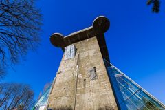 Flak tower in Vienna Austria. Cityscape architecture background Royalty Free Stock Photography