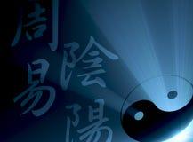 Flama azul del símbolo de Yin Yang stock de ilustración