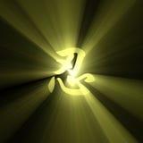 Flama de la luz del sol del carácter de Ren stock de ilustración