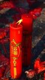 Flama de vela Imagem de Stock Royalty Free