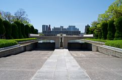 Flame of Peace in Hiroshima, Japan. Flame of Peace in Hiroshima Peace Memorial Park, Japan Royalty Free Stock Photo