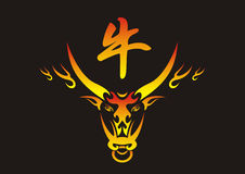 Flaming chinese ox with hieroglyph. On black background royalty free illustration