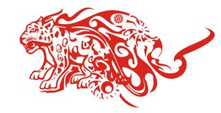 Flaming jaguar symbol. Growling sitting jaguar with tongues of flame ready for a tattoo art, an engraving, an embroidery, as a decorative element and another Royalty Free Stock Photo