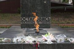 Flamme éternelle commémorative dans Pyatigorsk, Russie (aux héros perdus par lhe Images libres de droits