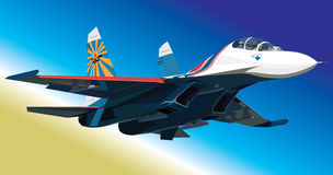 Flanker royalty free stock images
