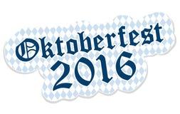 Flard met tekst Oktoberfest 2016 Royalty-vrije Stock Afbeelding