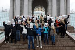 Flash mob Anonymous Stock Photos