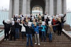 Flash mob Anonymous. In Kiev stock photos