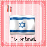 Flashcard letter I is for Israel Royalty Free Stock Images